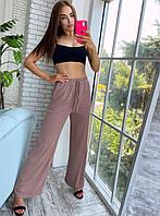 Женские брюки палаццо с высокой посадкой в рубчик