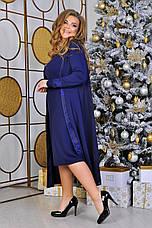 Женский праздничный костюм большого размера, фото 2