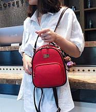 Молодіжний жіночий міні рюкзак сумка Aliri-00098 червоний