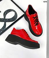 Женские кожаные лаковые демисезонные ботинки на низком ходу 36-41 р красный, фото 1