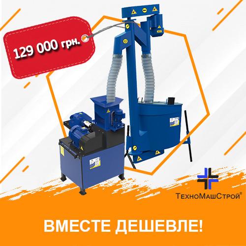 Обладнання для виробництва корму для домашніх тварин ЭШК-50