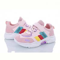 Кроссовки для девочки, розового цвета. Размер 32-37.