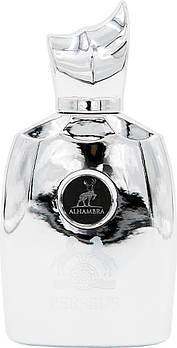 Al Hambra Perseus парфюмированная вода 100мл