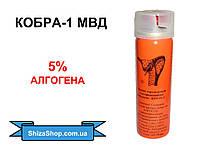Газовый баллончик Кобра-1 МВД