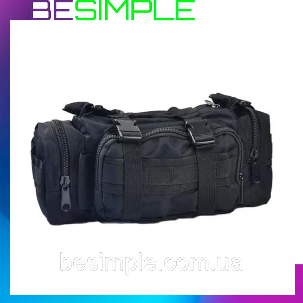 Рюкзак тактичний Molle M-03 6 л 35см х 18см х 10см / Військова сумка