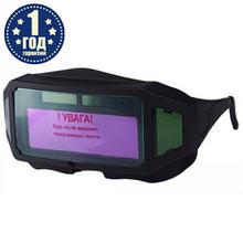 Сварочные очки хамелеон Edon ED-500BS
