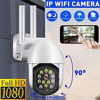 Уличная IP камера видеонаблюдения UKC CAMERA CAD CP11-12 WIFI 2 mp 1080p поворотная с удаленным доступом