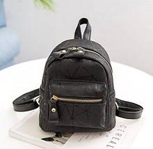 Стильний жіночий маленький рюкзак міні рюкзак молодіжний Aliri-00141 чорний