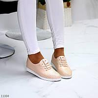 Жіночі туфлі мокасини з перфорацією, фото 1
