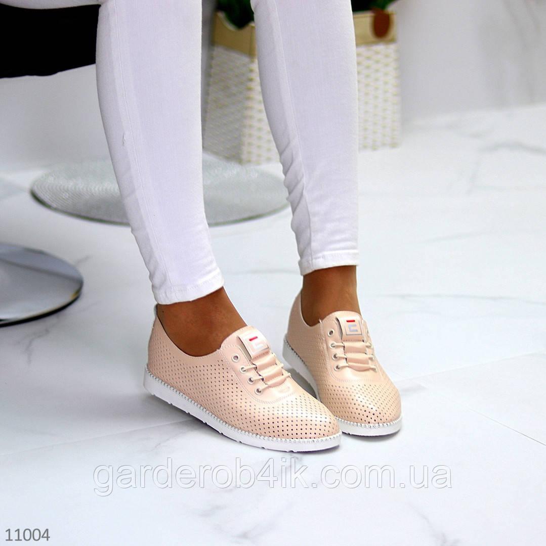 Жіночі туфлі мокасини з перфорацією