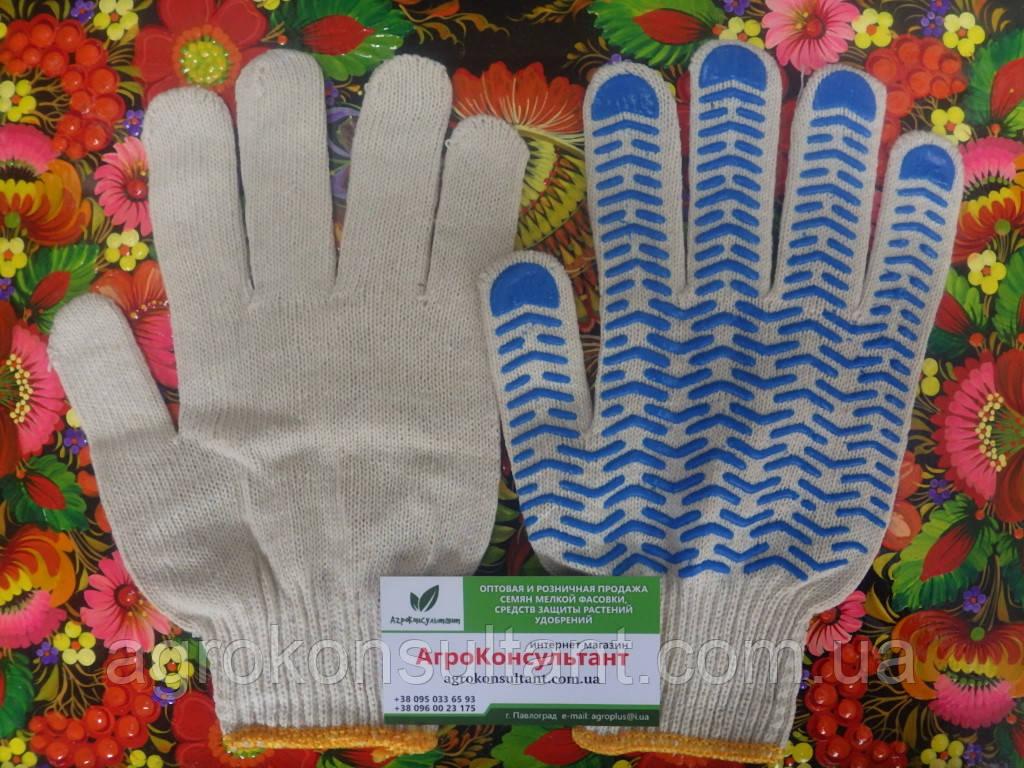Робочі рукавички х / б білі з ПВХ покриттям