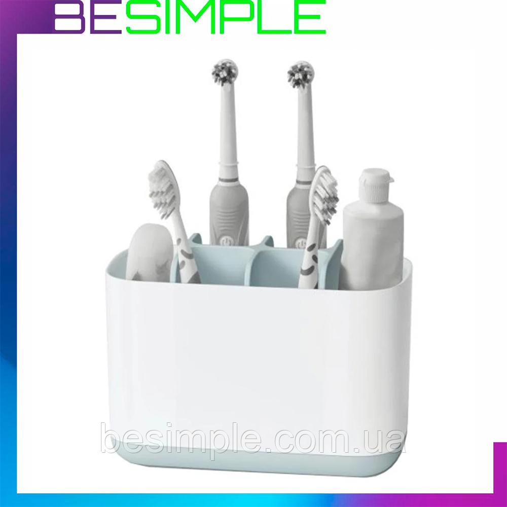 Органайзер для зубних щіток Large Toothbrush Caddy / Підставка для зубних щіток