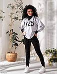 """Жіночий спортивний костюм """"1725"""" (Батал), фото 6"""