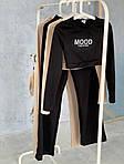 Жіночий спортивний костюм «mood», фото 5