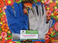 Рабочие перчатки  х / б серые с латексным покрытием