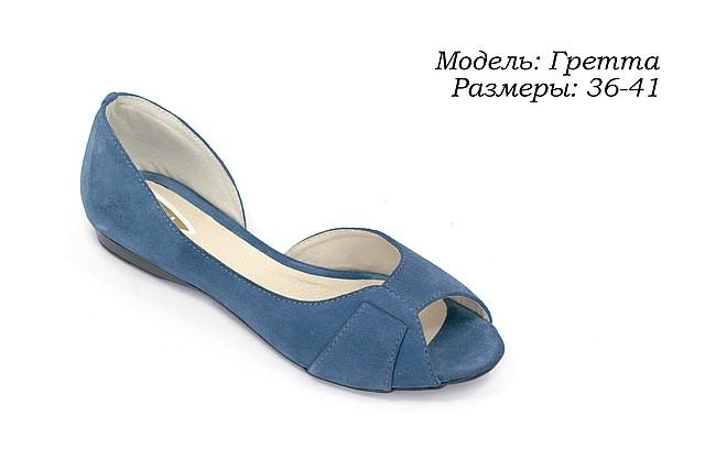 Женская качественная обувь.