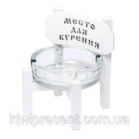 Попільничка стільчик BST040188 біла