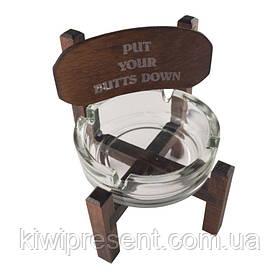 Попільничка стільчик 040444 світло коричнева англійською
