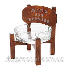 """Пепельница стульчик BST 710038 коричневая светлая """"Место для курения"""""""