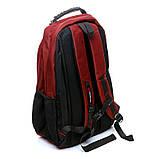 Рюкзак міський BST 430020 35х18х48 див. червоний, фото 2