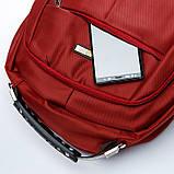 Рюкзак міський BST 430020 35х18х48 див. червоний, фото 5