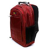 Рюкзак міський BST 430022 32х15х48т див. червоний, фото 4