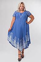 Платье разлетайка синее длинное с белым батиком, на 48-58 размеры