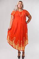 Платье разлетайка морковное длинное с белым батиком, на 48-58 размеры
