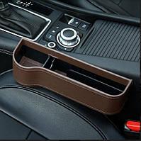 Органайзеры для автомобиля между сиденьями бардачок-карман-подстаканник для авто 2 шт RG коричневый
