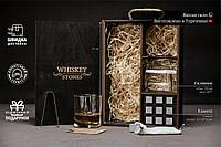 Подарочный Набор Камни Для Виски в Деревянном Пенале №7 + 2 Стакана Pasabahce Luna + Щипцы + Мешочек