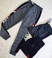 Чоловічі спортивні штани Zi Jin Li M-3XL