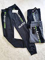 Чоловічі спортивні штани Ming Fang M-3XL