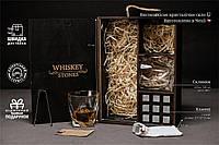 Подарочный набор камней для виски 9 штук + инструкция, щипцы, мешочек для хранения, 2 стакана и декантер