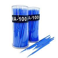 Мікробраші в тубі (100 шт), темно-сині