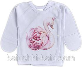 Сорочка трикотажна для дівчинки в пологовий будинок, р. 56