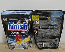 Капсули для посудомийних машин Фініш Квантум Ультимат Лимон Finish Quantum Ultimate Lemon 60 шт