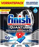 Капсулы гелевые для посудомоечных машин  Финиш Квантум  Ультимат Finish Quantum Ultimate Regular 60  шт, фото 2