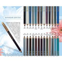 Карандаш для глаз водостойкий деревянный Murena №131 El Corazon Waterproof eyeliner pencil (распродажа), фото 3