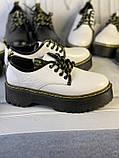 Белые туфли в стиле мартинс, броги из натуральной кожи, фото 2