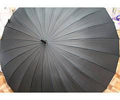 Зонт трость механічний Max Купол 105 см 24 спиці Чорний