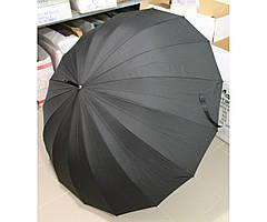 Великий зонт трость 16 спиць напівавтомат Max Comfort Купол 125 см Чорний в чохлі