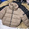 Женская утепленная плащевая куртка кофе с молоком