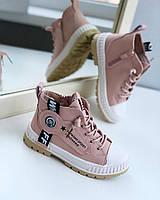 Детские демисезонные ботинки для девочек 31 розовые