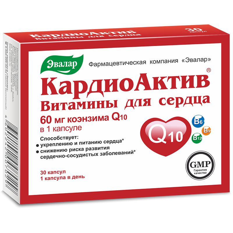 Евалар КардиоАктив вітаміни для серця– секрет здорового серця 30капс.