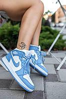 Кроссовки женские Nike Air Jordan 1 Retro White Blue Найк Аир Джордан Голубые высокие