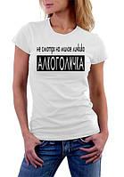 Женская футболка Не смотря на  милое личико алкоголичка