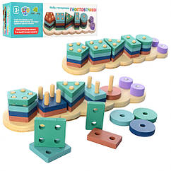 Деревянная игрушка Геометрика Limo Toy MD 2165