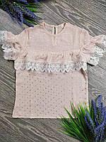 Шкільна блуза з коротким рукавом Арфа зріст 128-146 см