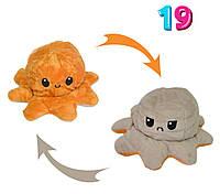 Осьминог игрушка настроение 2 в 1 Бежево-серый №19, плюшевая игрушка осьминог перевёртыш (NV), фото 1