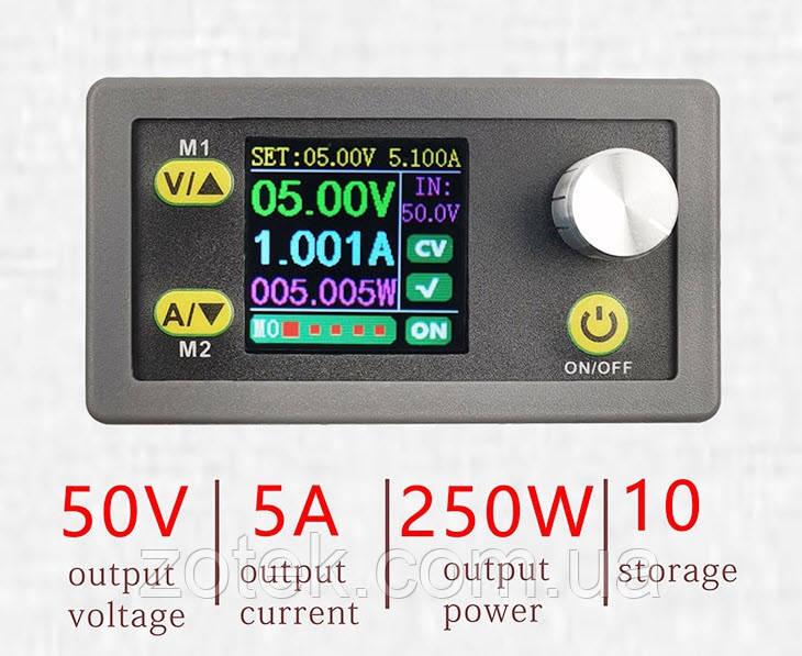 WUZHI WZ-5005E 50V/5A 250W 250Вт Лабораторний Понижуючий блок модуль живлення ( Аналог DPS5005 )
